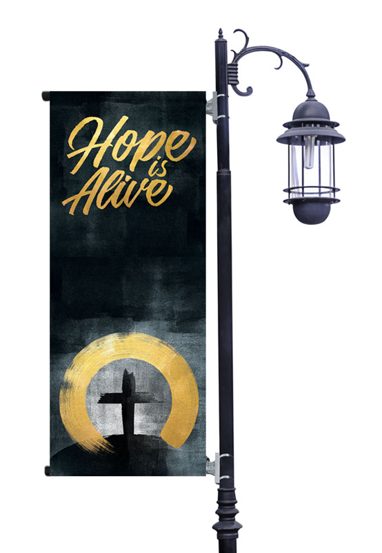Banners, Christmas, Hope Is Alive Gold, 2' x 5'