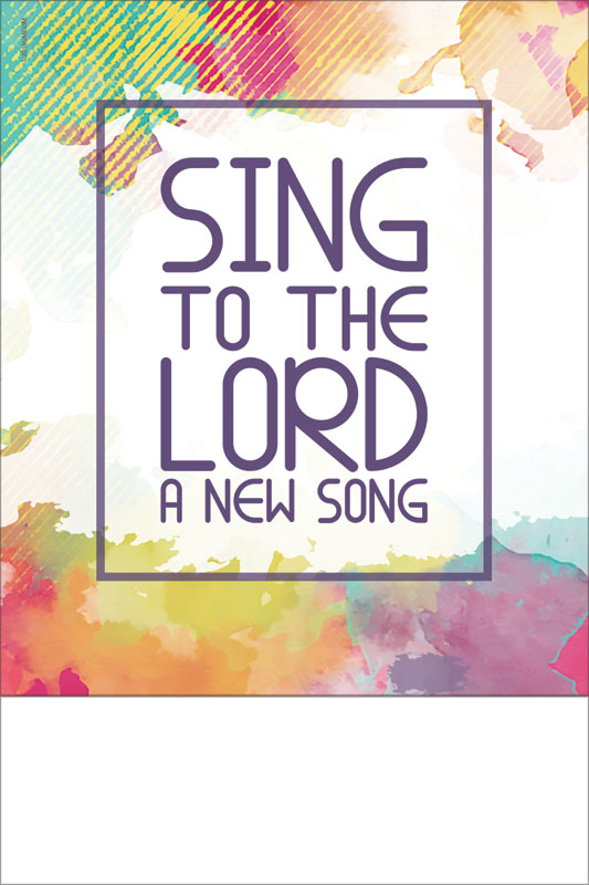 Posters, UMC Sing to the Lord, 12 x 18